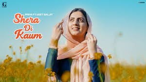 Shera Di Kaum Lyrics