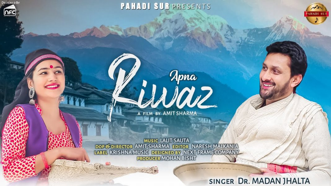 Apna Riwaz Lyrics - Dr. Madan Jhalta