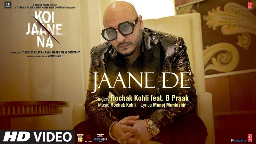 JAANE DE LYRICS