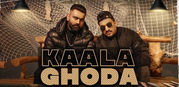 KAALA GHODA LYRICS