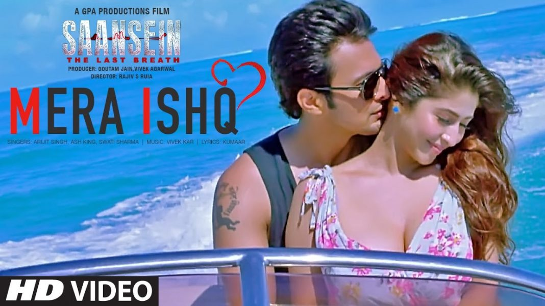 Mera Ishq Lyrics
