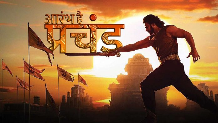 aarambh-hai-prachand-lyrics