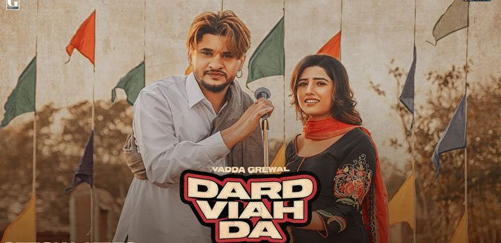 dard-viah-da-vadda-lyrics