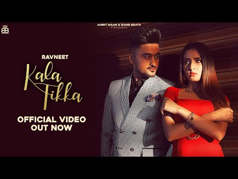 KALA TIKKA LYRICS