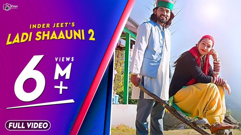 Ladi Shaauni 2 Lyrics