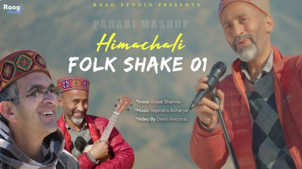 Himachali Folk Shake Lyrics