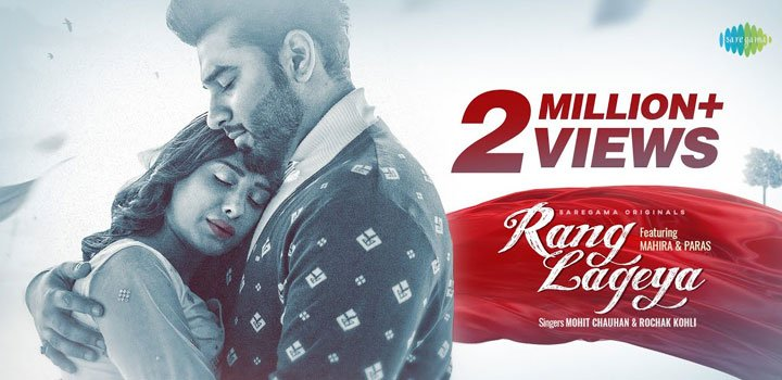 RANG LAGEYA LYRICS